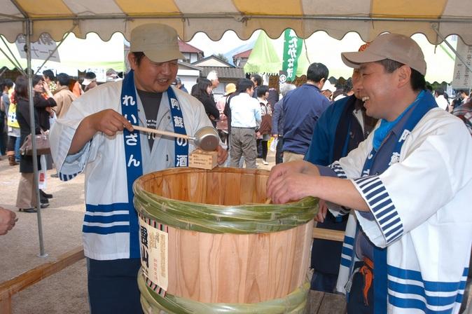 新酒とふるさとの味まつり (町内の飲食店) @ 高森町 | 熊本県 | 日本