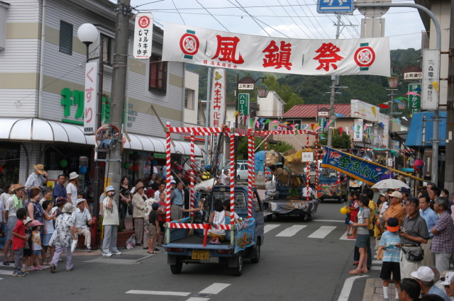 風鎮祭 (高森市街地) @ 高森市街地 | 高森町 | 熊本県 | 日本